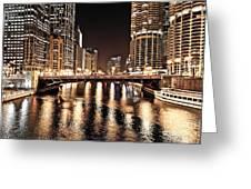 Chicago Skyline At State Street Bridge Greeting Card