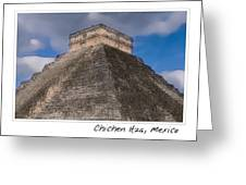 Chichen Itza Modern Seven Wonders Of The World In Mexico Greeting Card
