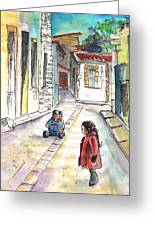 Children In Nicosia Greeting Card