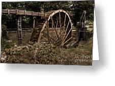 China Clay Waterwheel Greeting Card