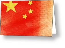 China Flag Greeting Card