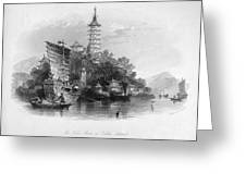 China: Golden Island, 1843 Greeting Card