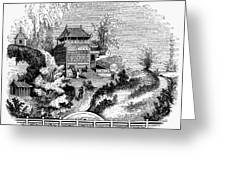 China: Imperial Palace Greeting Card