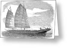 China: Junk, 1857 Greeting Card