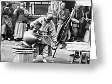 China: Manchuria, C1906 Greeting Card