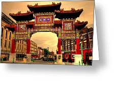 China Town Liverpool Greeting Card