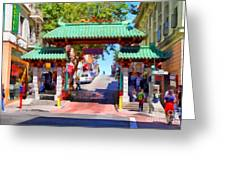 Chinatown Gate In San Francisco . 7d7139 Greeting Card