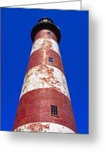 Chincoteague Lighthouse Greeting Card