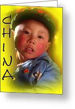 Chinese Boy Greeting Card