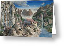 Chinese Dreamscape Greeting Card
