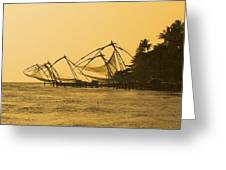 Chinese Fishing Nets Greeting Card