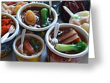 Chinese Food Miniatures 1 Greeting Card