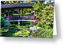 Chinese Gardens In Portland Oregon Greeting Card