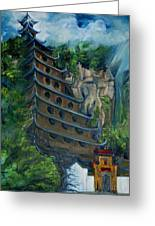Chinese Hanging Temple Greeting Card