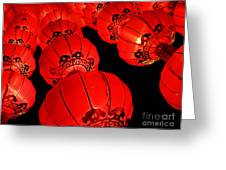 Chinese Lanterns 3 Greeting Card
