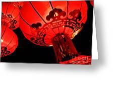 Chinese Lanterns 4 Greeting Card