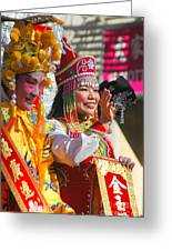 Chinese New Year Nyc 4708 Greeting Card