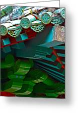 Chinese Pagoda Roof Detail Greeting Card