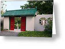 Chinese Scholar's Garden Greeting Card