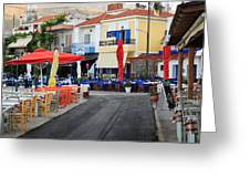 Chios Greece 2 Greeting Card