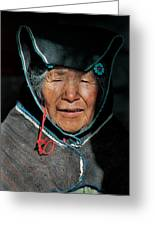 Chipaya Culture Grandmother. Department Of Oruro. Republic Of Bolivia. Greeting Card