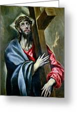 Christ Clasping The Cross Greeting Card