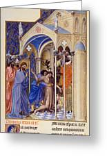 Christ Exorcising A Demon From A Possessed Youth: Illumination From The 15th Century Ms. Of The Tres Riches Heures Of Jean, Duke Of Berry Greeting Card
