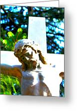 Christ In Spring Greeting Card