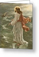 Christ Walking On The Waters Greeting Card