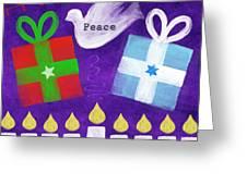 Christmas And Hanukkah Peace Greeting Card