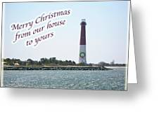 Christmas Lighthouse Card - From Our House To Yours Card Greeting Card