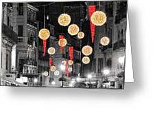 Christmas Lights In Alicante Greeting Card