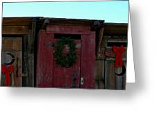 Christmas Out House The Perfect Gift For Those On The Go Greeting Card