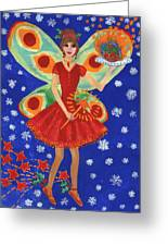 Christmas Pudding Fairy Greeting Card
