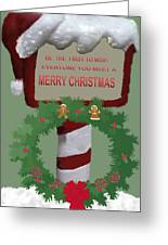 Christmas Traditions Cards 1 Greeting Card