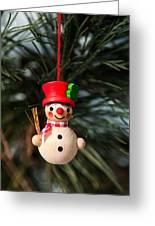 Christmas Tree Decoration Greeting Card