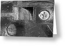 Chrome Atmosphere Greeting Card
