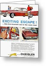 Chrysler Ad, 1959 Greeting Card