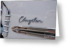 Chrysler Greeting Card
