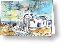 Church In Cape Gkreko In Cyprus Greeting Card