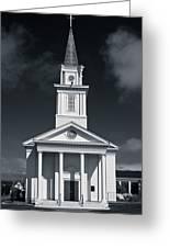 Church In Eureka Greeting Card