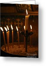 Church Of The Holy Sepulchre Jerusalem Greeting Card