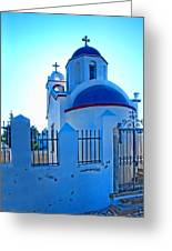 Church Oia Santorini Greece Greeting Card