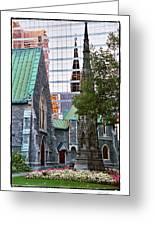 Church Reflections Greeting Card
