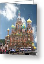 church St. Petersburg Russia Greeting Card