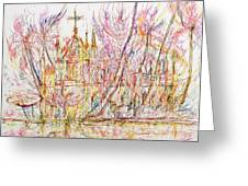 Church With Palm Trees Greeting Card