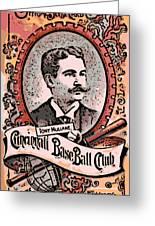 Cincinnati Baseball Greeting Card