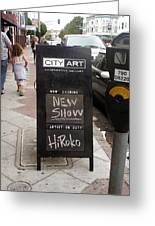 City Art Gallery Sign Greeting Card