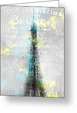 City-art Paris Eiffel Tower Letters Greeting Card