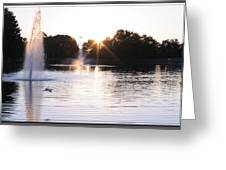 City Center Park Sunrise Greeting Card